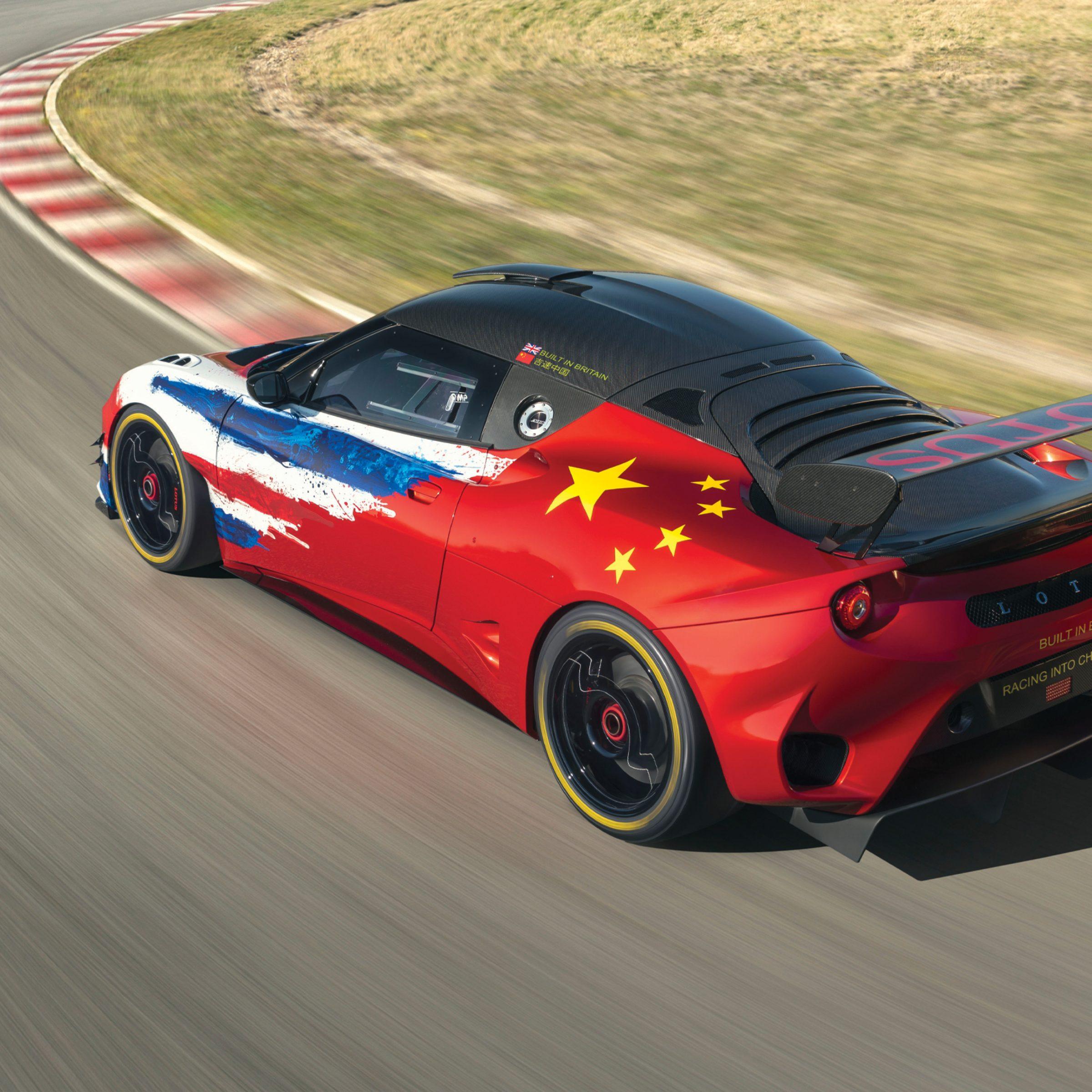 Evora GT4 Concept